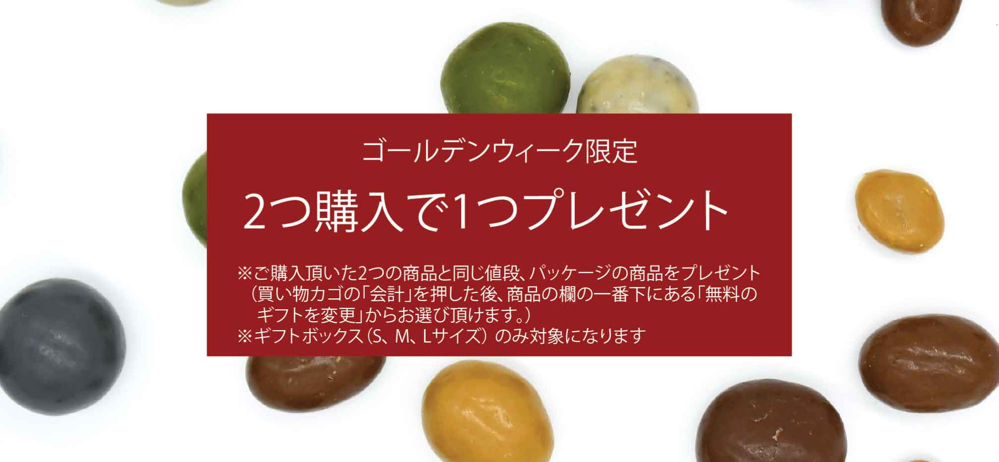 Choci Tokyo Chocolate balls